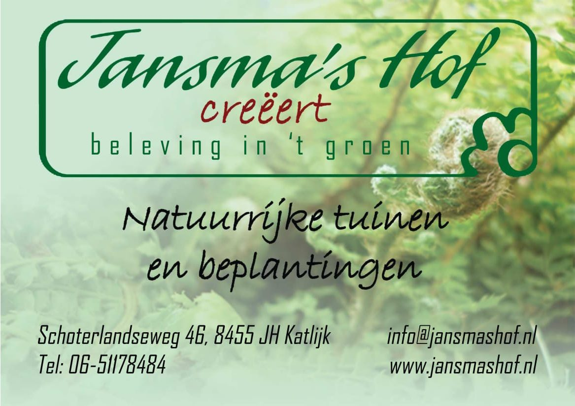 Jansmas hof logo-1